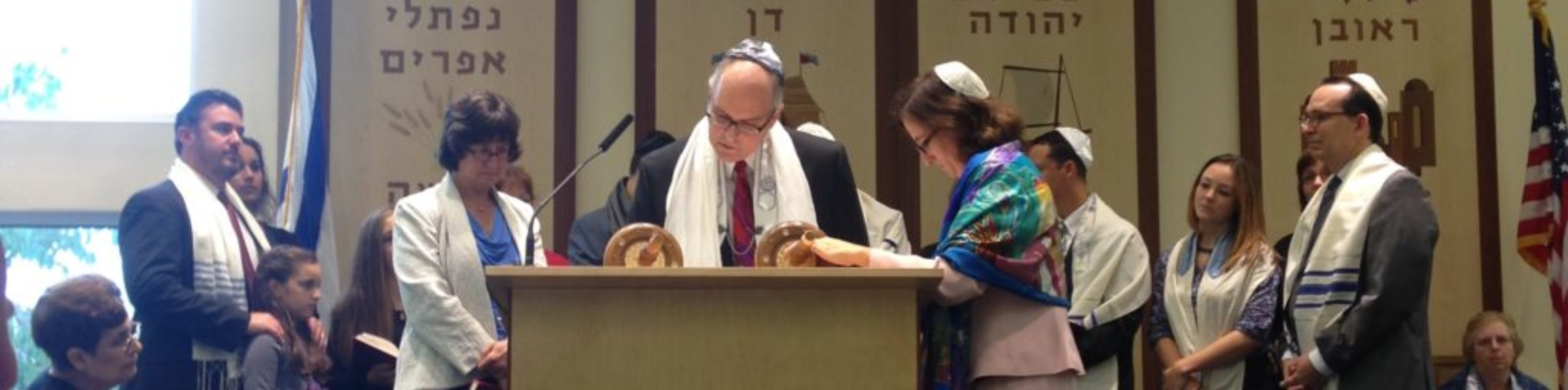 Banner_Torah2