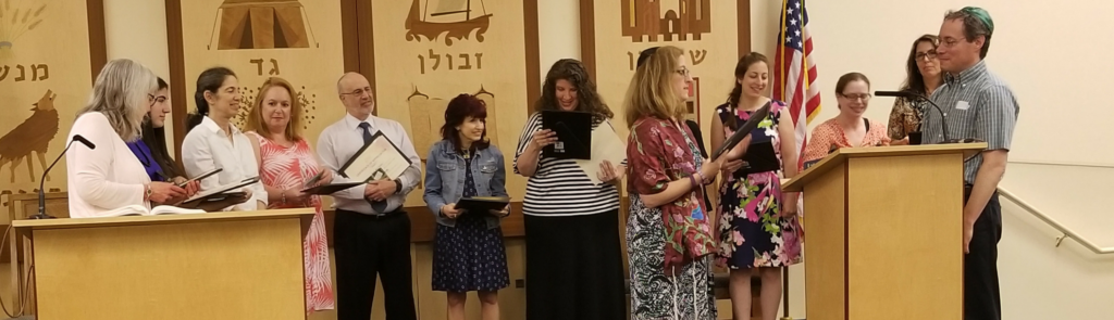 Teacher Appreciation Shabbat
